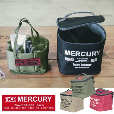 MERCURY マーキュリー パーテーションバッグ【MCR 収納バッグ ポーチ BBQ ソロキャンプ キャンプ用品 アウトドア用品】