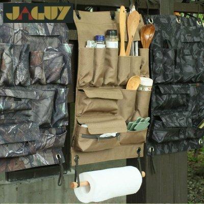 JAGUY ヤガイ マルチウォールポケット JAG-1940【焚き火 たき火 BBQ ソロキャンプ 用品 アウトドア用品】