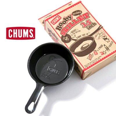CHUMS チャムス ブービーミニスキレット3.5インチ