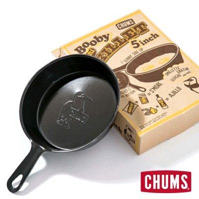 CHUMS チャムス ブービーミニスキレット5インチ