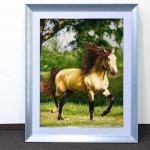 Horse Persian Carpet 71-55