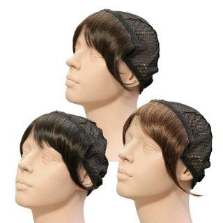 【医療用ウィッグ】クリップヘア:前髪