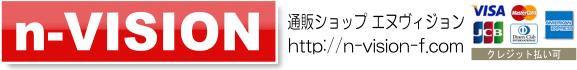 テンカラ・フライフィッシングの通販 ≪n-VISION≫