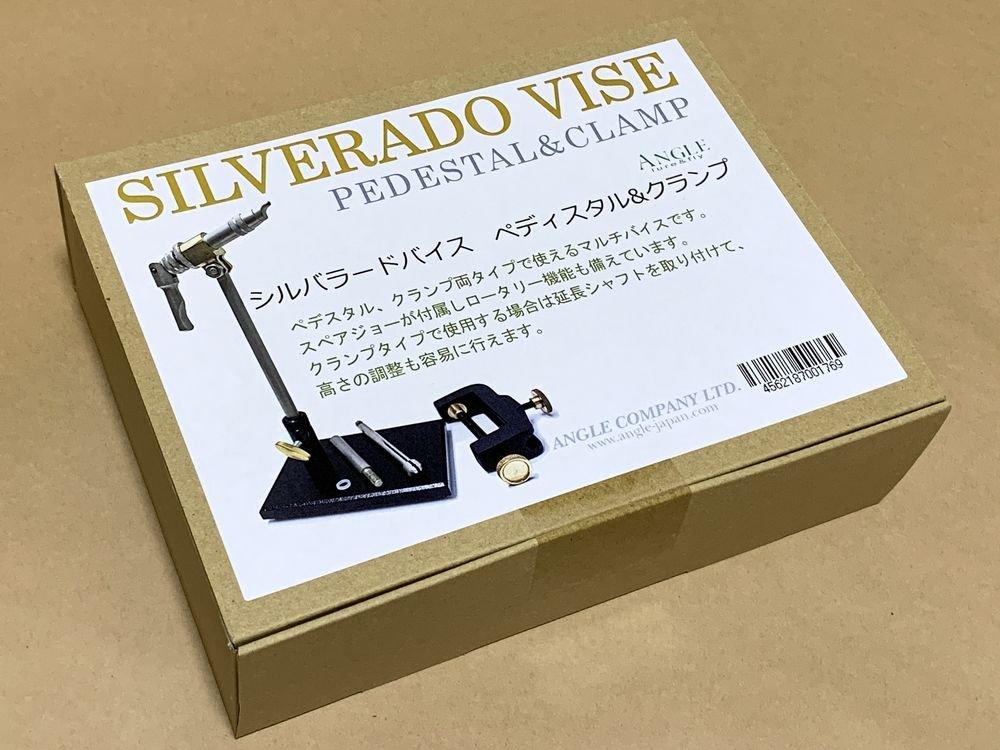 タイイング(毛鉤製作) タイイングバイス・ツール-サンライズ シルバラードバイス ぺディスタル&クランプ