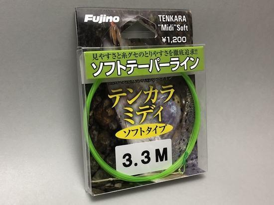 テンカラライン・ハリス ライン-フジノ テーパーライン テンカラミディ・ソフトタイプ 3.3m 吉田孝氏プロデュース商品