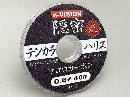 テンカラライン・ハリス ハリス- n-VISION 【お得】テンカラハリス 隠密 フロロカーボン 0.6号 40m 国産