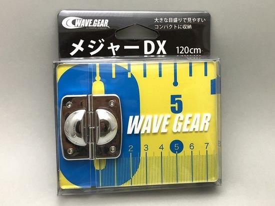 ソルト・ライトゲーム その他-WAVE GEAR メジャーDX 120cm