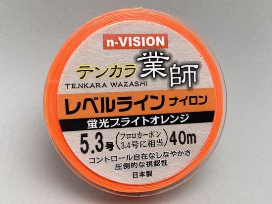 テンカラライン・ハリス ライン- n-VISION 超視認性 テンカラレベルライン業師(ワザシ) ナイロン オレンジ 5.3号 40m 国産
