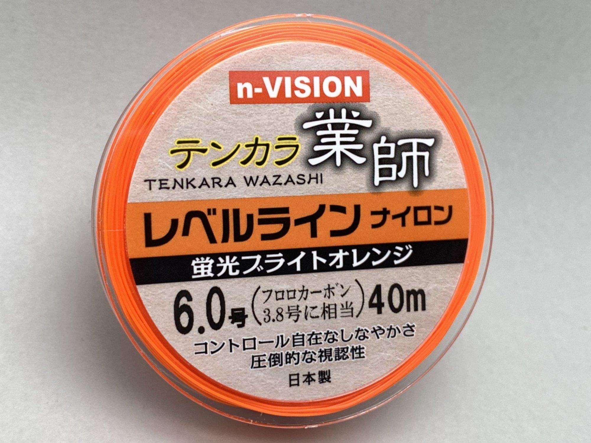 テンカラライン・ハリス 仕掛セット-n-VISION 超視認性 テンカラレベルライン・リーダーシステム 3点セット [オレンジ6号]