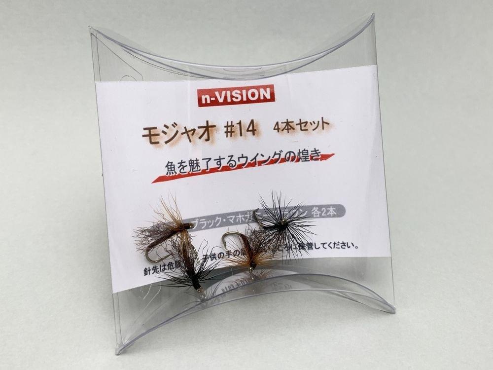 完成フライ・毛鉤 テンカラ毛鉤-n-VISION テンカラ毛ばり モジャオ #14 2色4本セット