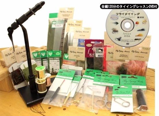 タイイング(毛鉤製作) タイイングセット-アキスコ エイシスタイイングキット ぺディスタル・9パターン DVD付き・全32点セット!