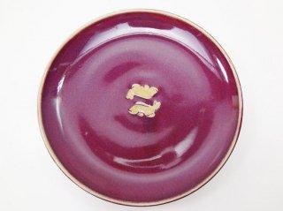 紫セラドン・平皿【2】