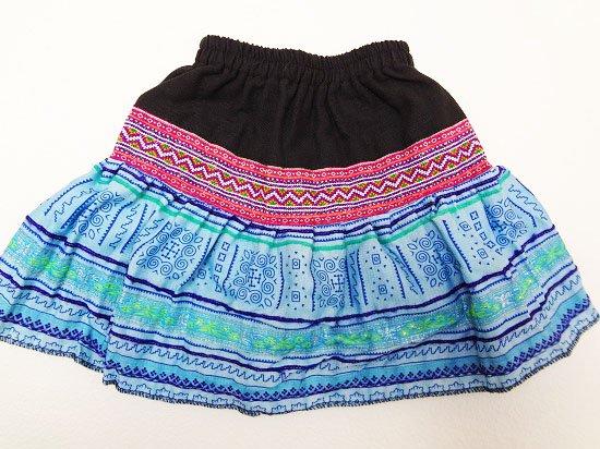 モン族キッズ用スカート【2】