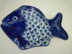 ブルー・ホワイト陶器/魚の大皿【1】