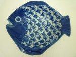 ブルー・ホワイト陶器/魚の中皿【2】