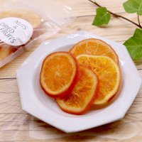 乾燥オレンジ (タイ産)