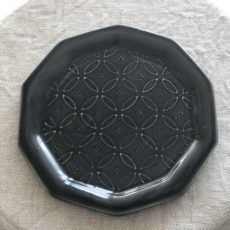 豊田雅代 十角皿 ダークグレー