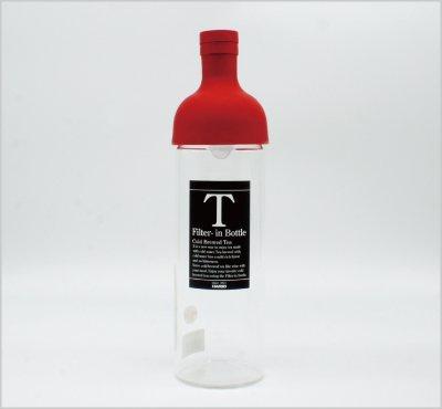 フィルターインボトル(赤:750ml)