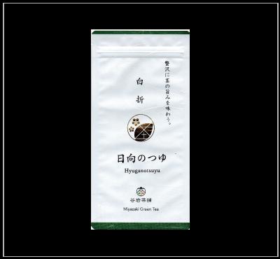 日向のつゆ(100g)