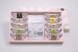 「HOKORO〜ほころ〜」生チョコクッキーブレンドセット(10袋+コーヒーバッグ5袋)