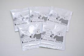 伊東屋珈琲コーヒーバッグ5袋