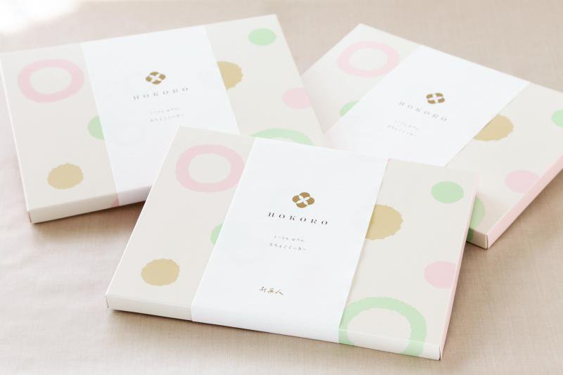 通常4,260円→特別セット3,980円 「HOKORO〜ほころ〜」生チョコクッキー15袋入3セット