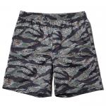 Camo Shorts(Tiger Camo)