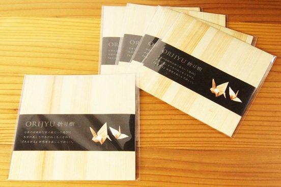 ハート 折り紙 木の折り紙 : tenchirin.co.jp