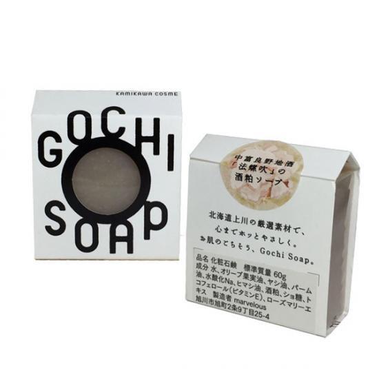 GOCHI SOAP 中富良野地酒「法螺吹」の酒粕ソープ