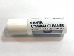 ヤマハ シンバルクリーナー CYCL2 【服部管楽器】