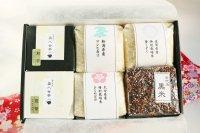 御歳暮 お中元 お年賀 ご挨拶 内祝 日本茶  送料無料 お茶ギフト お米 詰め合わせ 奥八女茶・銘米食べ比べセット