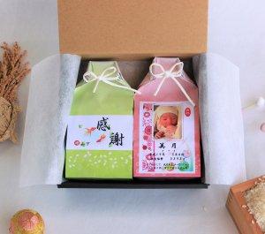 出産内祝 初節句 七五三 名入れ 写真付 プチギフト結婚 お米 2合×2個 詰め合わせ箱