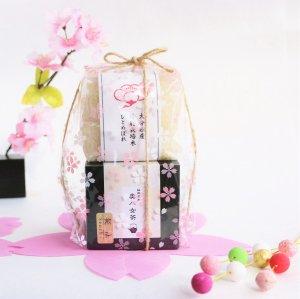 引っ越し 挨拶 プチギフト 会社 ご近所 グループ お土産 お茶 奥八女茶 米 コンペ cubeパック2個セット