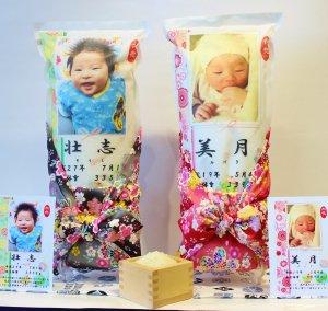 出産内祝い 体重米 お祝い返し 人気 可愛い 米 名入れ  内祝い 写真付 人気 出生体重  おくるみ風