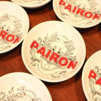 PAIRONオリジナル醤油皿(直径9.5cm)