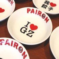 I♡GZ 丸皿(直径14cm)