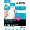 ラベルシール【インクジェット】光沢紙・ホワイト カット自由自在