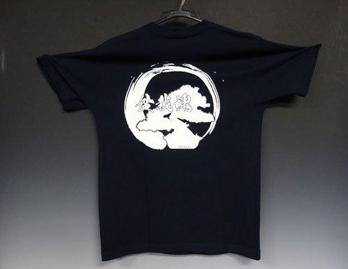 盆栽魂Tシャツ紺色 XX L サイズ 【 29-O-0 5 】