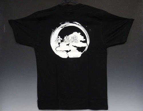 盆栽魂Tシャツ黒色 M サイズ 【 29-O-0 7 】