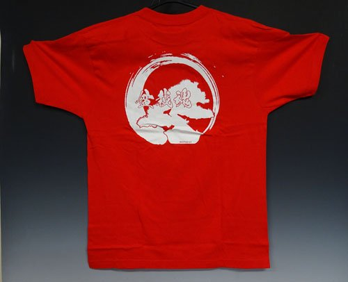 盆栽魂Tシャツ赤色 XL サイズ 【 29-O-0 1 1 】