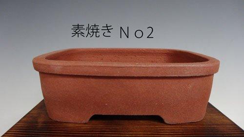 素焼き長方鉢No2 【 25−O−11 】