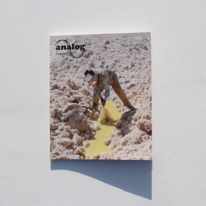 Analog Magazine issue #7