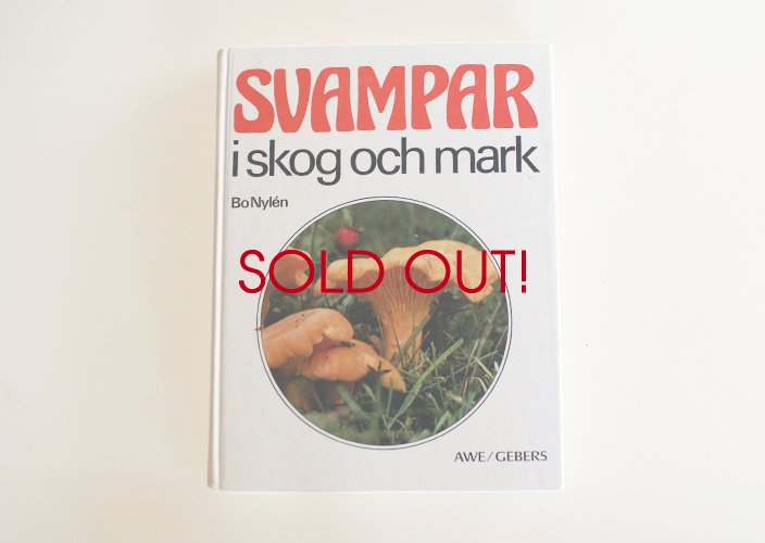 <img class='new_mark_img1' src='https://img.shop-pro.jp/img/new/icons50.gif' style='border:none;display:inline;margin:0px;padding:0px;width:auto;' />SVAMPAR i skog och mark スウェーデンのキノコ本