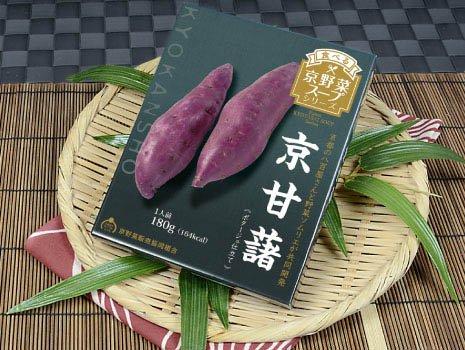 〈食べる京野菜スープ〉京甘藷
