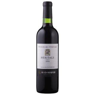 岩の原ワイン <br />ヘリテイジ <br />720ml
