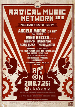 RADICAL MUSIC NETWORK 2018 前売りTicket