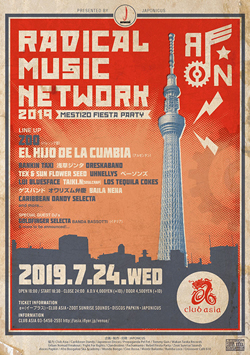RADICAL MUSIC NETWORK 2019 前売りTicket