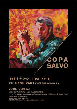 COPA SALVO / おまえだけを I LOVE YOU RELEASE PARTY 前売りTicket