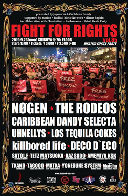 FIGHT FOR RIGHTS VOL.85 MESTIZO FIESTA PARTY 前売りTicket