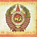 MODENA CITY RAMBLERS / VENTI 1994-2014
